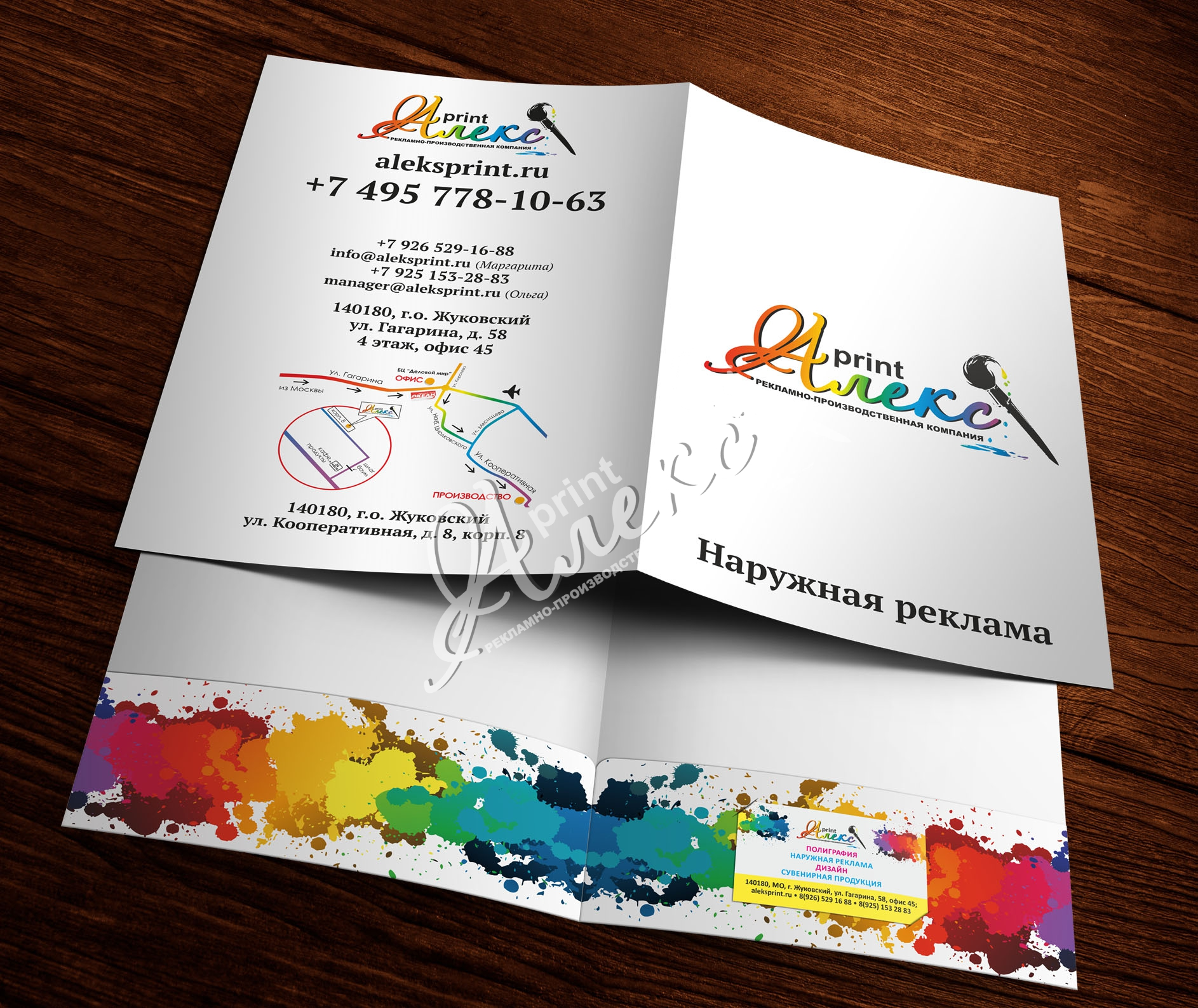 "For higher value properties, important documents or for agents who want to make the best presentation Pocket Folders are a valuable aid in presenting and building YOUR brand.Capacity Pocket Folder, for holding extra volume. This is achieved with a double score and oversized board.<p/><p>email: <a href=""mailto:info@designhaus.eu?subject=flickr_enquiry"">info@designhaus.eu</a> 